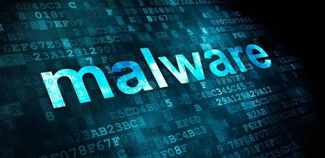 Nuevo malware que se distribuye con una campaña de spam