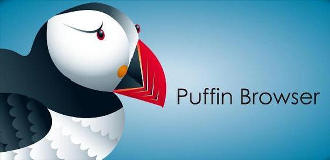 Navegador Puffin para iPhone