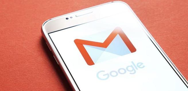 Seguridad al mandar un correo con Gmail