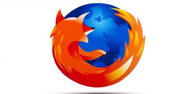 Nueva función DNS para Firefox