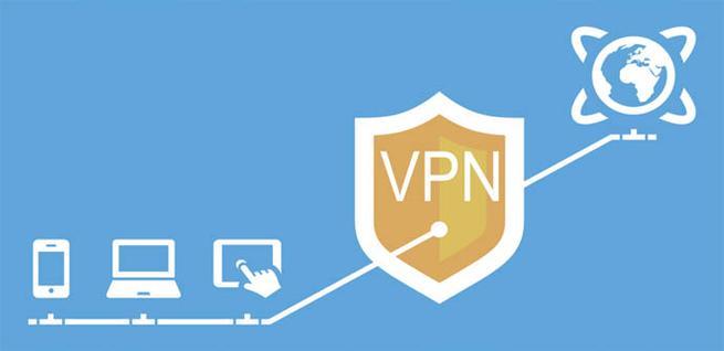 Opciones de VPN para el navegador