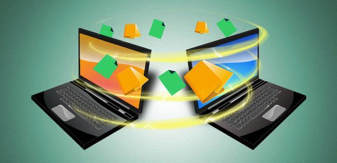 Compartir archivos por Internet de forma segura