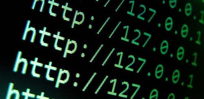 Utilizar una IP anónima