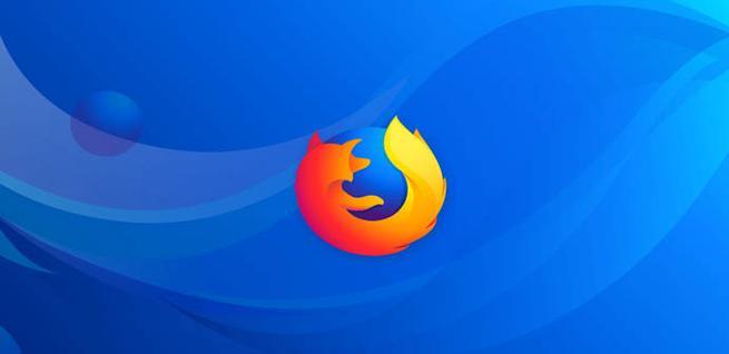 Mozilla recomendará extensiones para Firefox