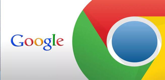 Novedades de Google Chrome 69