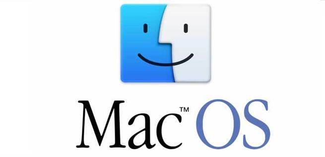 Nuevas aplicaciones de macOS roban datos