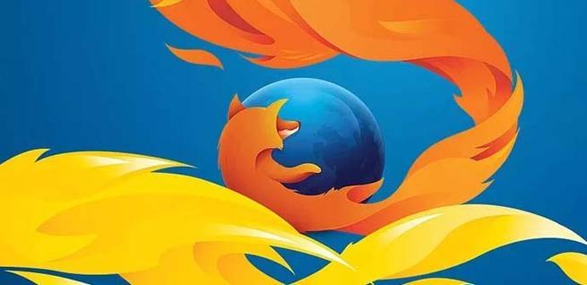 Sincronizar pestañas en Mozilla Firefox
