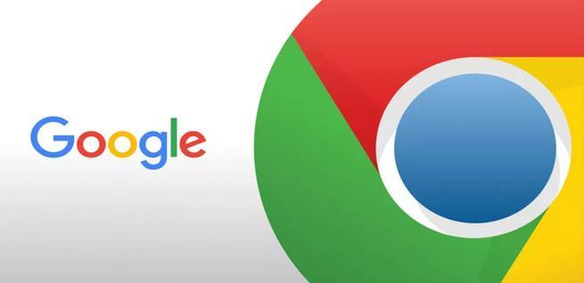 Iniciar varias sesiones en Google Chrome