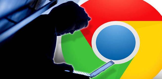 Una nueva vulnerabilidad afecta a Google Chrome