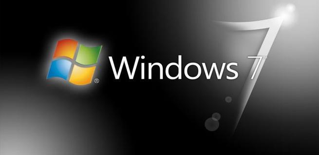 Soporte de seguridad para Windows 7