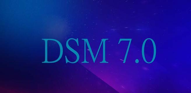 Novedades de DSM 7.0
