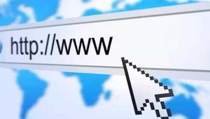 Cómo descargar una página Web por completo y poder abrirla sin conexión