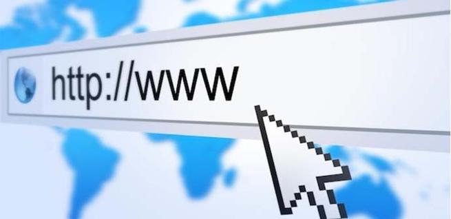Nuevo dominio de Google que han denominado .page