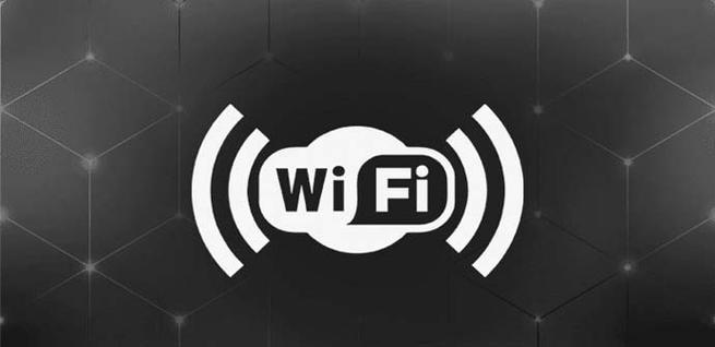Nuevos nombres para los estándares Wi-Fi