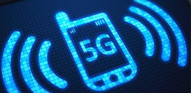 Problemas con las redes 5G