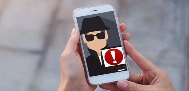 Envío de SMS bancarios fraudulentos