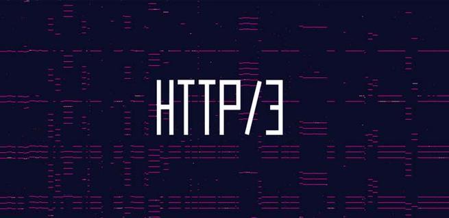 Cambio nombre HTTP/3