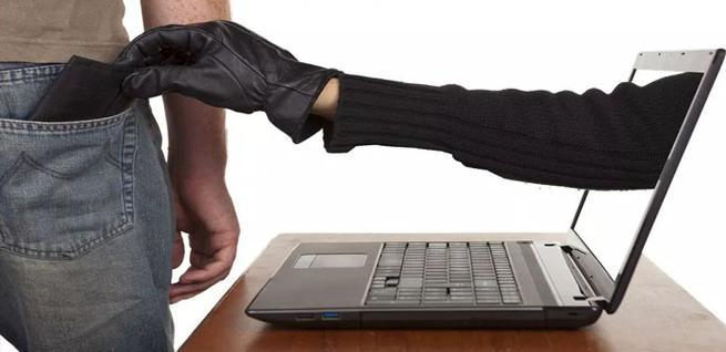 Cómo navegar con seguridad en Internet