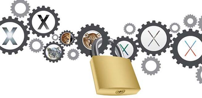 Tipos de malware que podemos encontrarnos en MacOS