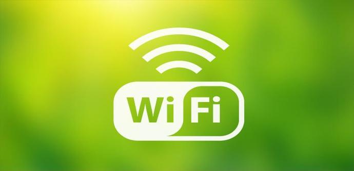 Ver noticia 'Los 10 mejores repetidores Wi-Fi que puedes comprar este 2019'