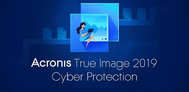 Ver noticia 'Acronis True Image 2019: Conoce todas las novedades de este programa para hacer copias de seguridad'