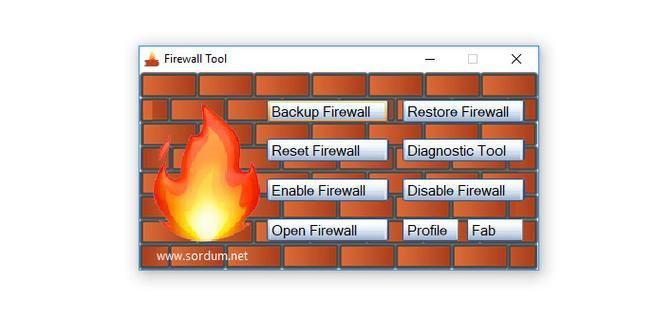 Crear una copia de seguridad del firewall de Windows