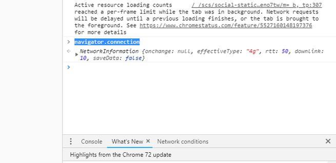 Comprobar el estado de conexión con un comando de Chrome
