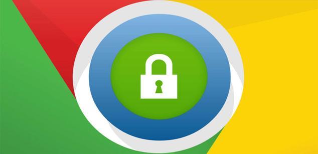 Privacidad y seguridad en Google Chrome