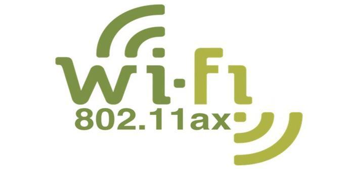 Nuevo Wi-Fi AX del Samsung S10