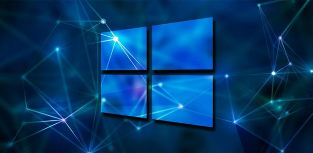 Cifrado de dispositivos en Windows 10