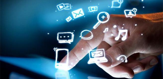 Consumo de Internet en el móvil