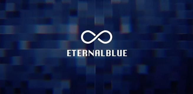 Cómo protegerse de EternalBlue