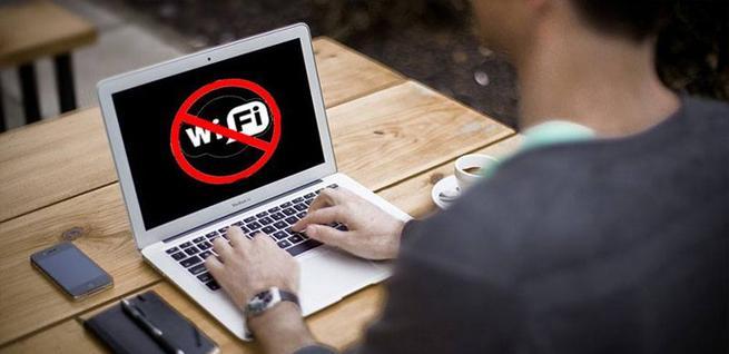 Fallos en el Wi-Fi en Windows