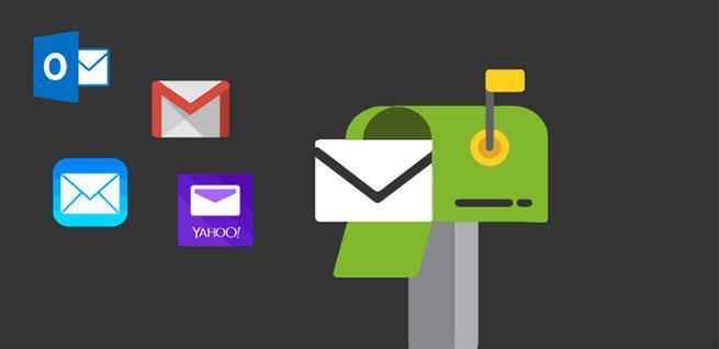 Opciones de correo electrónico web