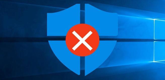 Problemas con las actualizaciones de Windows Defender
