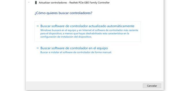 Paso al actualizar tarjetas de red en Windows 10