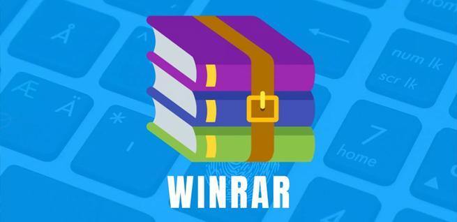 Amenaza de seguridad que llega por WinRAR