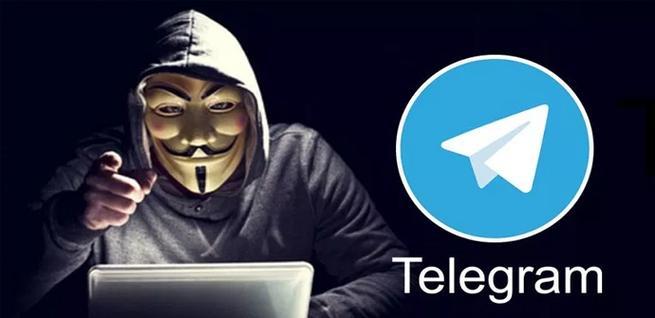 Problema de seguridad de Telegram