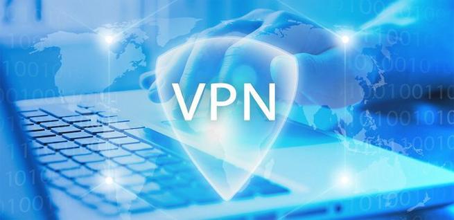 Registros de VPN