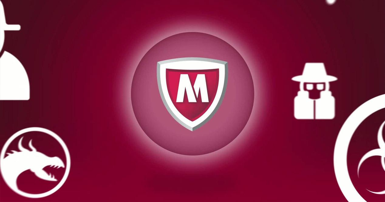 Vulnerabilidad que afecta al antivirus de McAfee