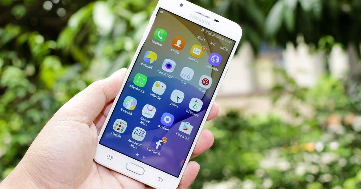Aplicaciones para móviles ocultas