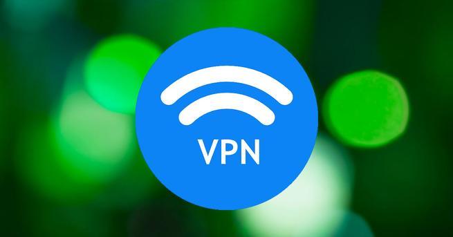 VPN en el navegador frente a programa