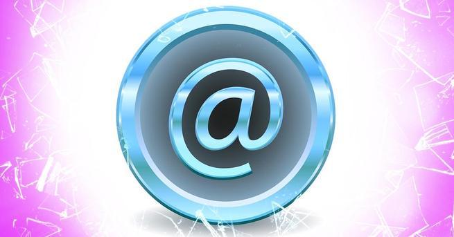 Ataques que llegan por correo electrónico