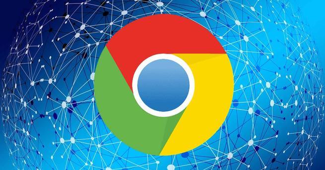 Mejora de seguridad en Chrome