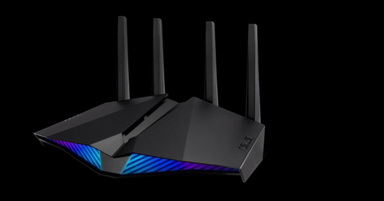 un router nuevo