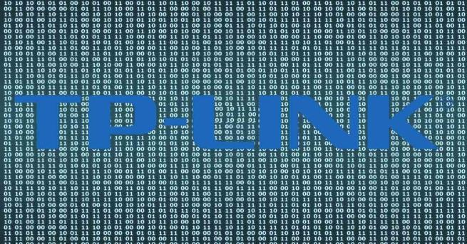 Vulnerabilidades en TP-Link Archer C50